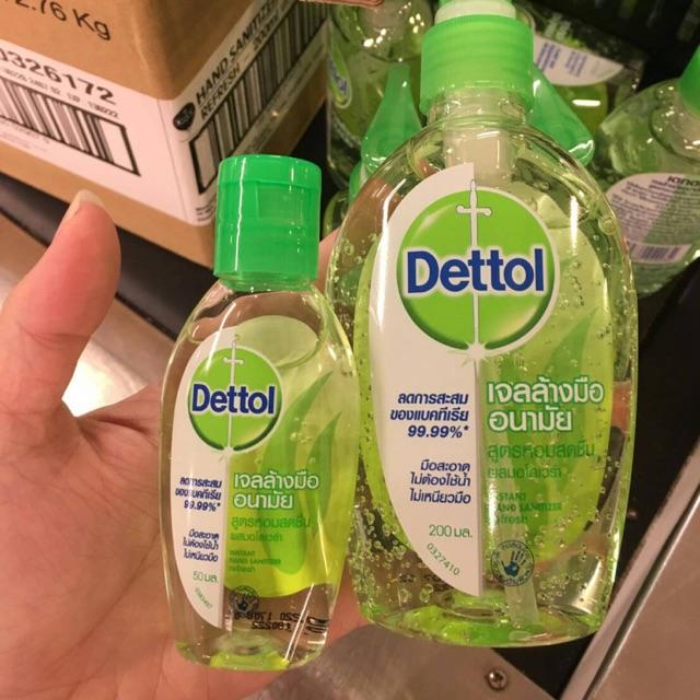 เจลล้างมือ dettol 50 ml