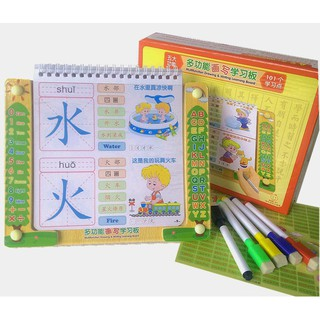 multi-function drawing  learning board digital Chinese enlighten puzzle toys