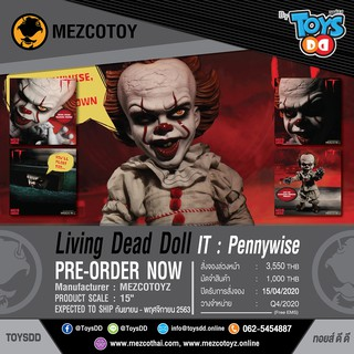 "Mezco Toyz 43050 Pennywise MDS The Dancing Clown 15/"" PVC Talking Figure Toy"