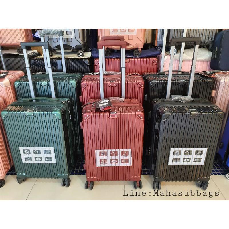 กระเป๋าเดินทางยี่ห้อ UPRISE
