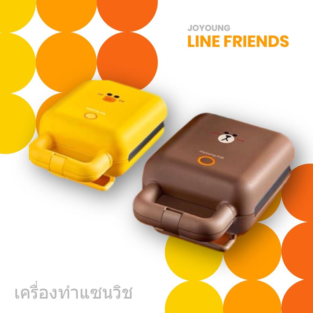 Joyoung LINE Friends เครื่องทำ Sandwich Brown / Sally