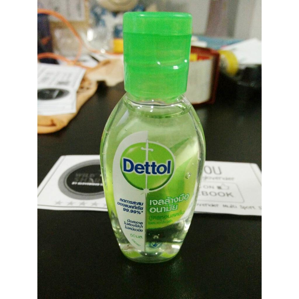 [เหลือ0฿ใช้โค๊ด SKDLF50] Dettol เดทตอล เจลล้างมือ ทำความสะอาด  ขนาดพกพา 50ml
