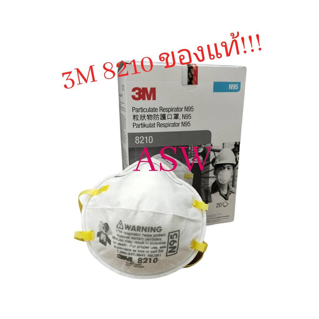 หน้ากาก 3M 8210 N95 ป้องกันฝุ่นละออง PM2.5 ของแท้