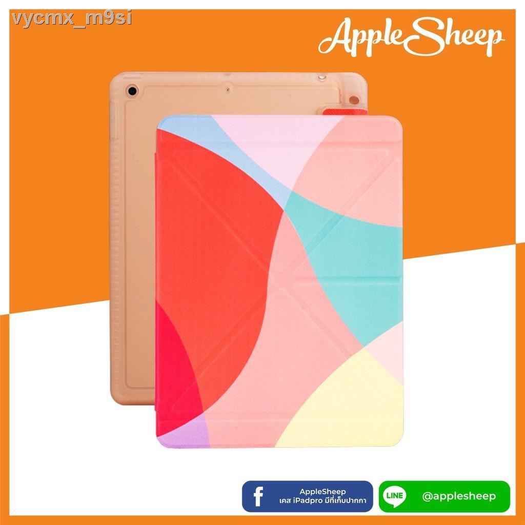 """ราคาต่ำสุดส่งจากกรุงเทพ♈✵♕Sheep Origami เคส iPad 9.7"""" Gen6 2018 เคสไอแพดคุณภาพดีที่สุดจาก AppleSheep มีที่เก็บปากกา App"""