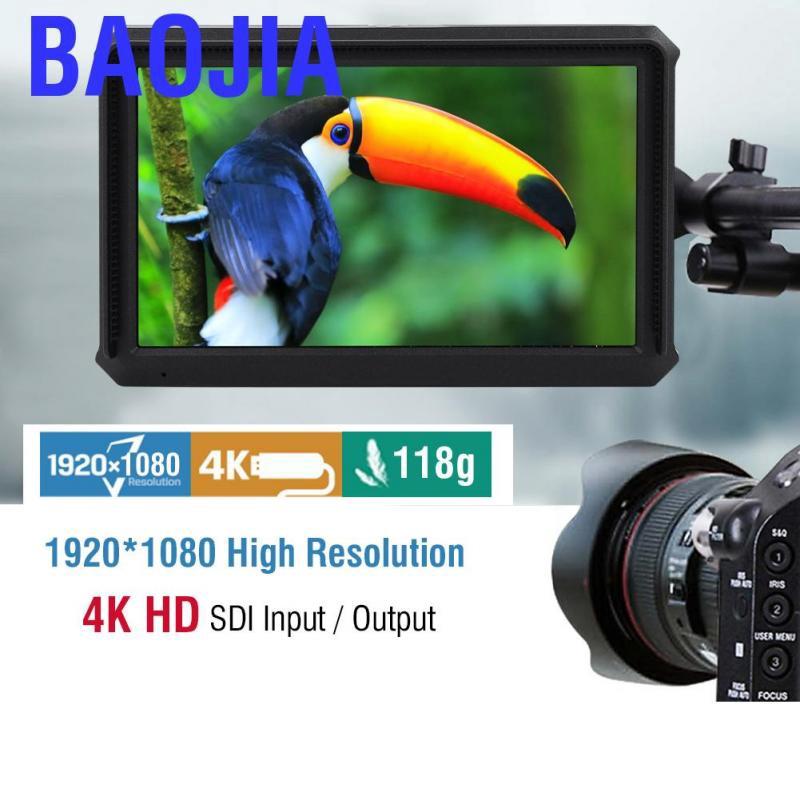 กล้องBaojia