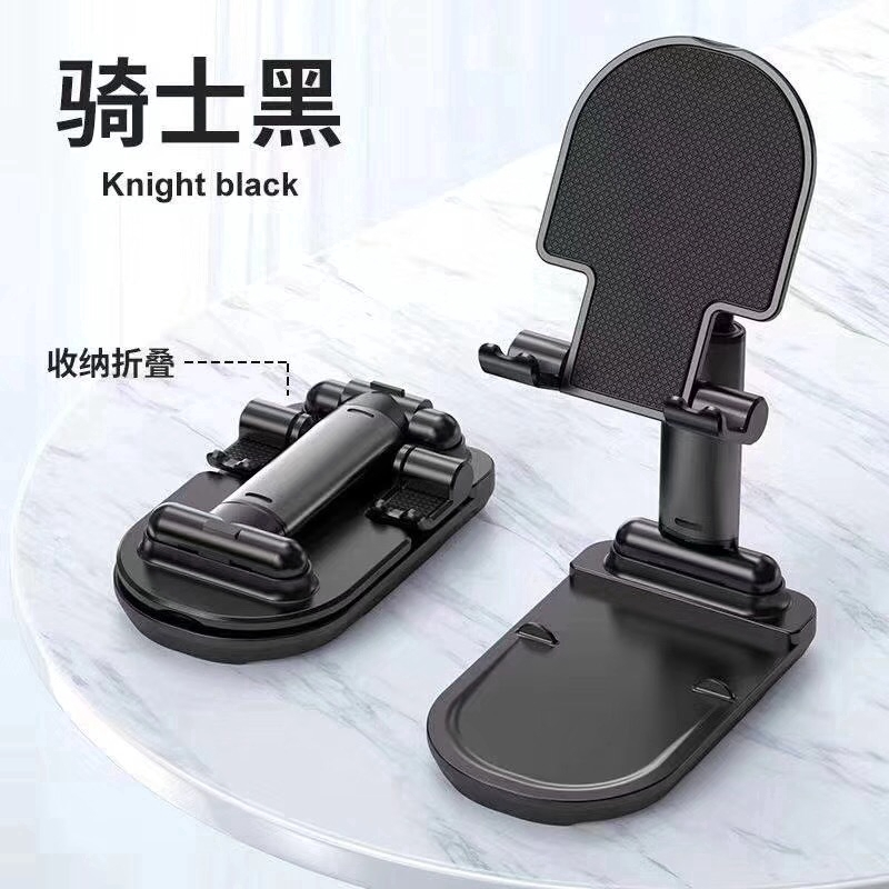 mini creative foldable extend Adjustable Metal Desktop Holder Support Stand For Phone Tablet