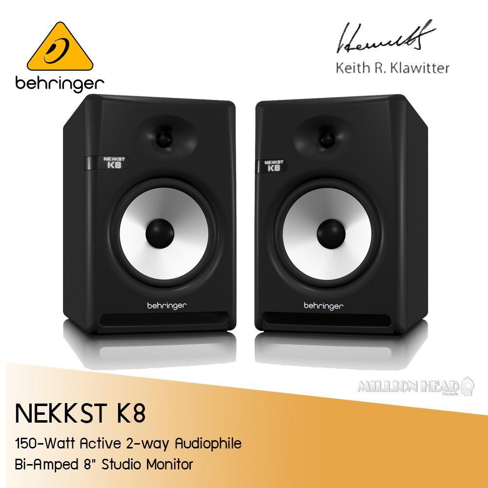 Behringer : NEKKST K8 (ลำโพงสตูดิโอมอนิเตอร์ ขนาด 8 นิ้ว กำลังขับ 150 Watt ประสิทธิภาพระดับ World Class - ราคาต่อคู่)