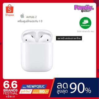 Apple Airpods2 Charging case ประกันศูนย์ไท