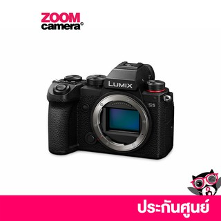 Panasonic Lumix DC-S5 Mirrorless Digital Camera (ประกันศูนย์ 2 ปี)