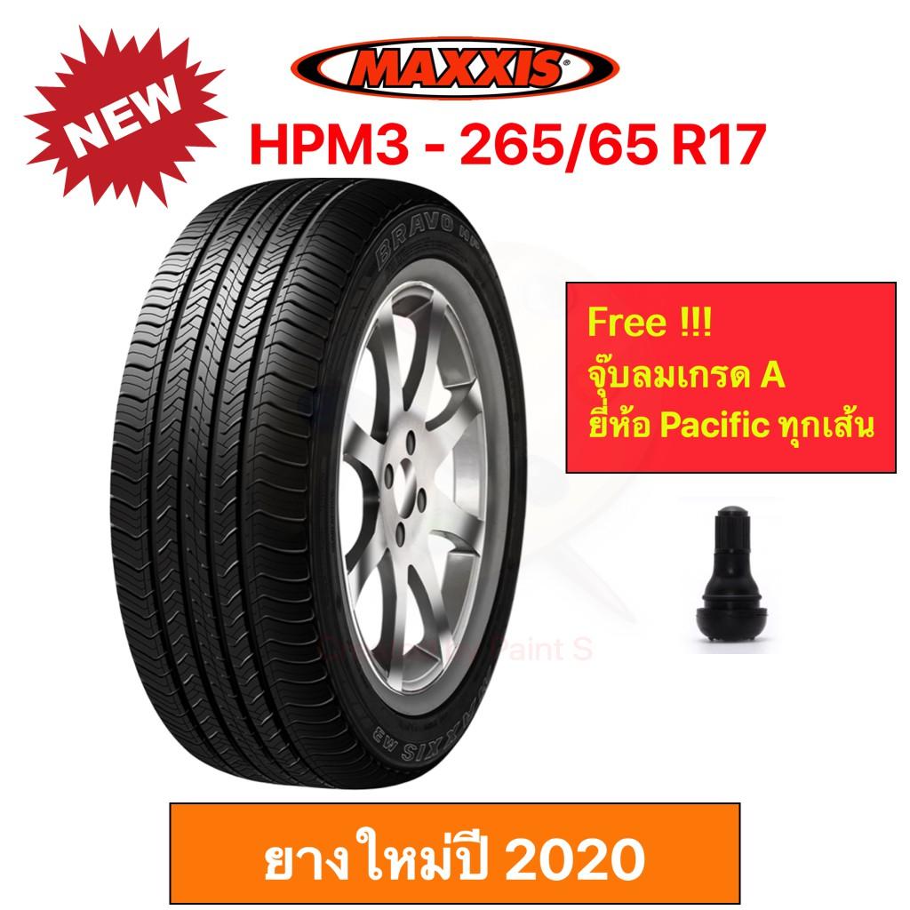 Maxxis HP-M3 265/65 R17 Bravo / all season แม็กซีส ยางปี 2020 เข้าโค้งแน่น นุ่มเงียบ รีดน้ำเยี่ยม ราคาพิเศษ !!!