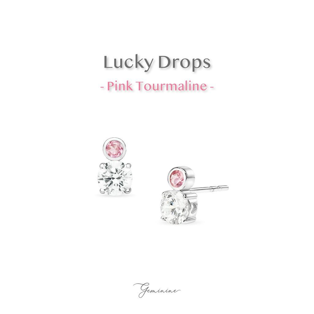 ราคาไม่แพงมาก✼Geminine Jewelry - ต่างหูเงินแท้ 925 ชุบทองคำขาว ต่างหูพลอยแท้ Lucky Drops Pink Tourmaline ต่างหูรักรุ่ง