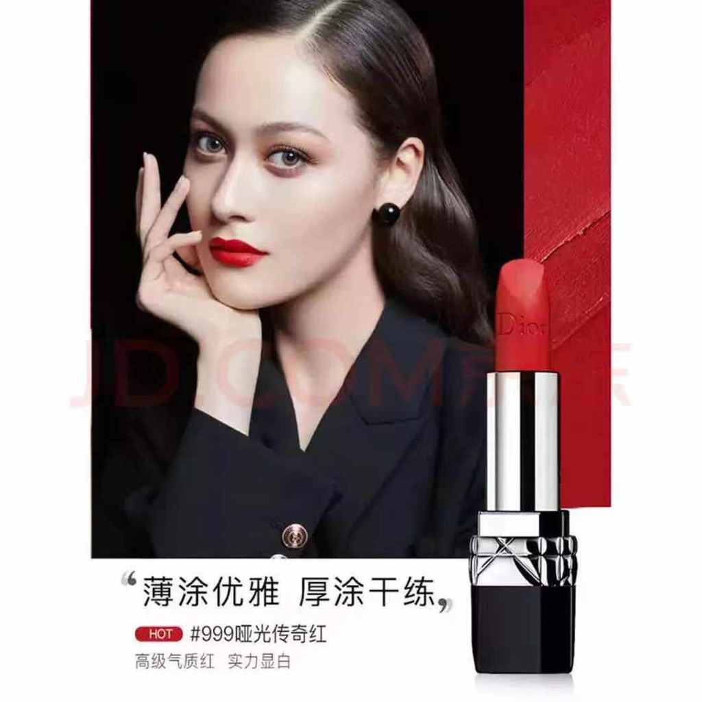 lips ของแท้ Dior Dior Manny Lipstick 999 Matte Satin 520 Moisturizing Non-Fade 888 Flame Blue Gold Lipstick