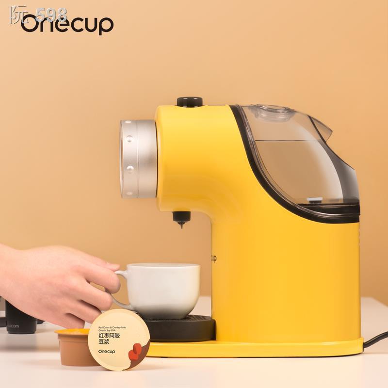 ๑☾เครื่องชงกาแฟแคปซูลอัตโนมัติ Onecup เครื่องทำน้ำนมถั่วเหลือง เครื่องทำชานม Joyoung/ Joyoung KD08-K1Y