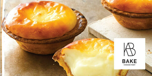 Bake Cheese Tart [Scan & Pay] ส่วนลด ฿15
