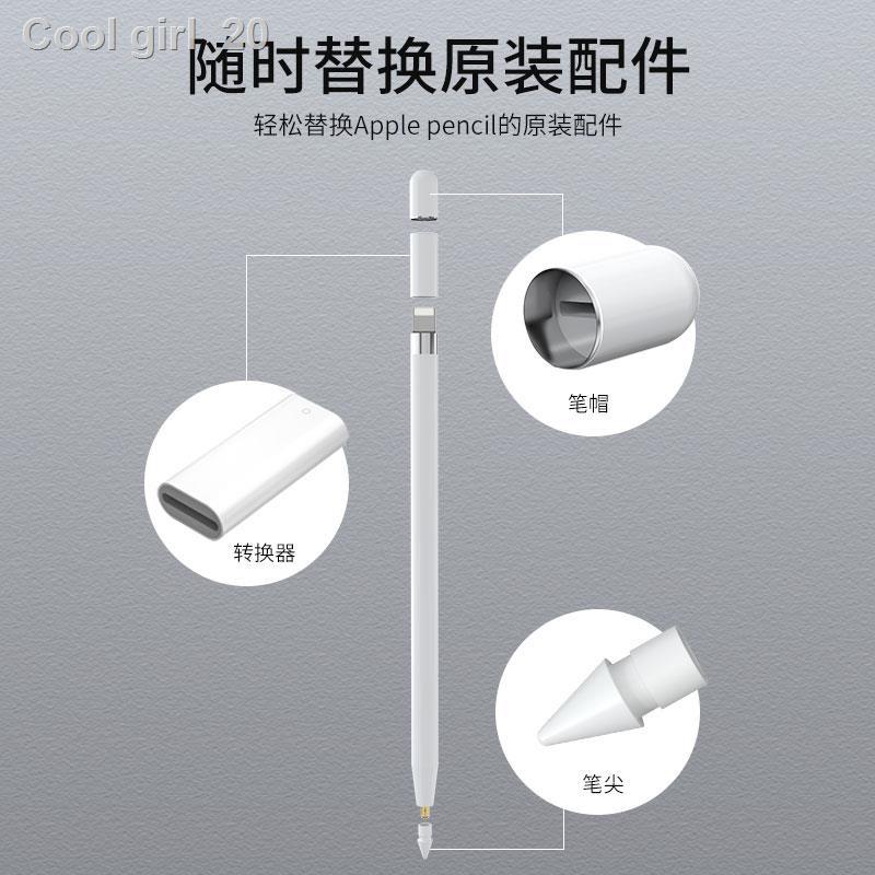 พร้อมส่ง🔥ราคาถูก👈[US W&P] Apple pencil tip pen cap ipadpencil nib charging adapter cover 1st generation replacement or1