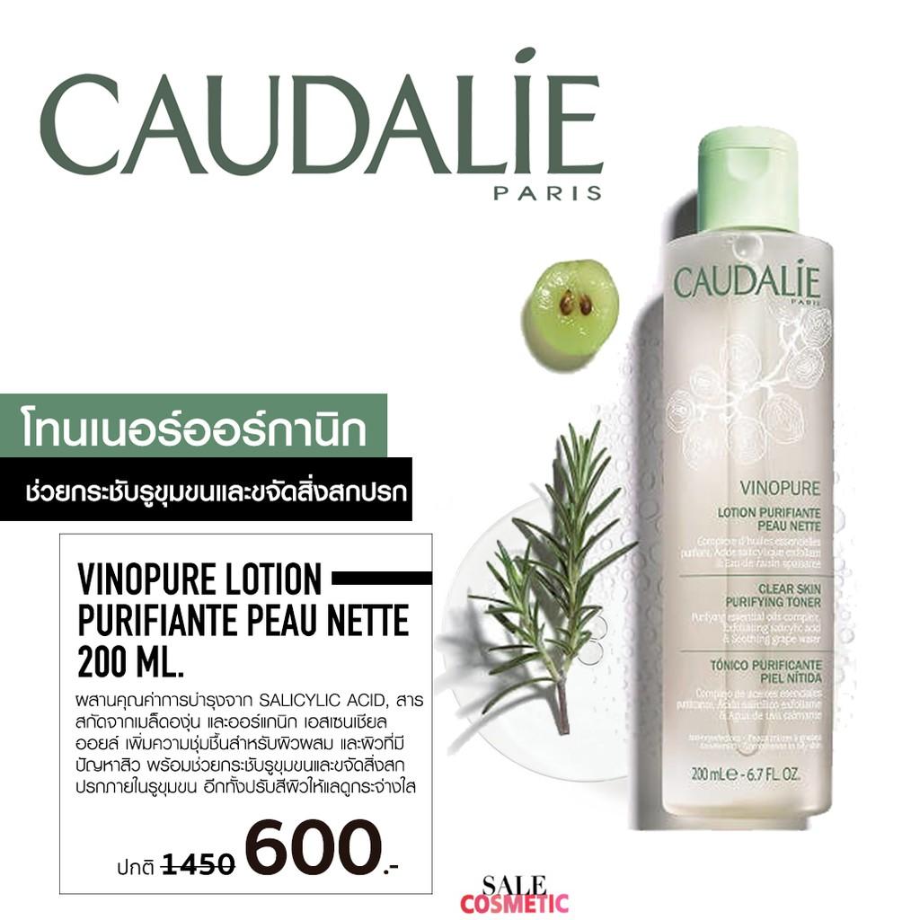 CAUDALIE Vinopure Clear Skin Purifying Toner 200ml. | Shopee Thailand