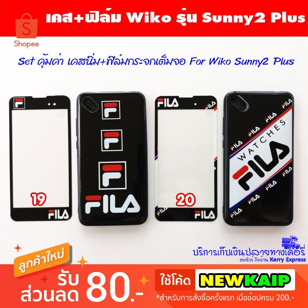 เคส Wiko Sunny 2 Plus Sunny2 Plus เคสนิ่ม+ฟิล์มกระจกเต็มจอขอบนิ่ม 2