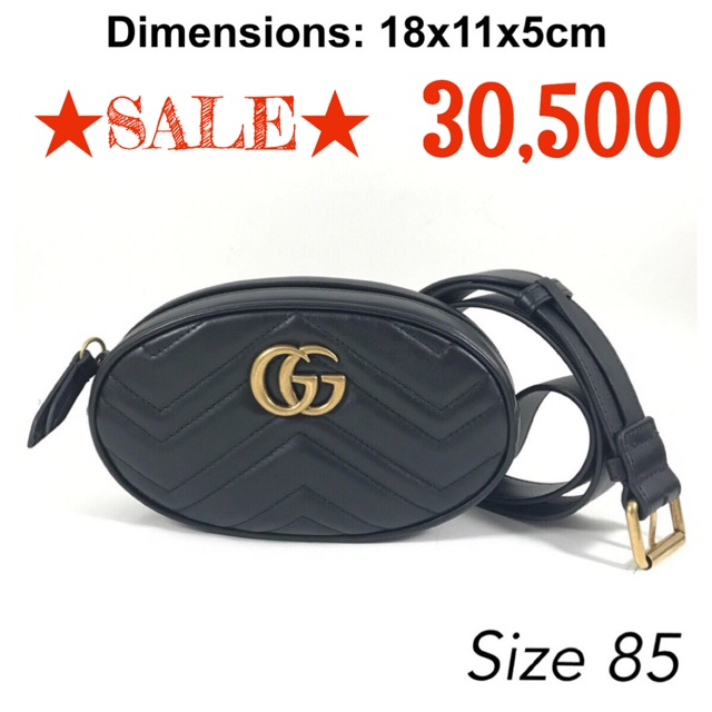 ✨NEW✨ Gucci GG Marmont matelasse leather belt bag in Black