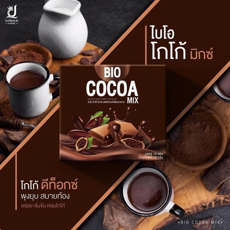 bio cocoa mix ไบโอโกโก้