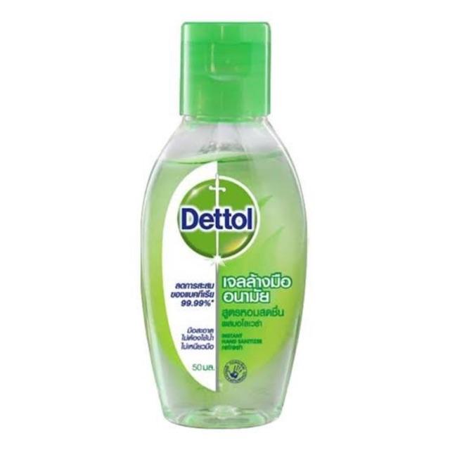 Dettol เจลล้างมืออนามัย รีเฟรช สูตรหอมสดชื่น ผสมอโลเวร่า ขนาด 50  ml.