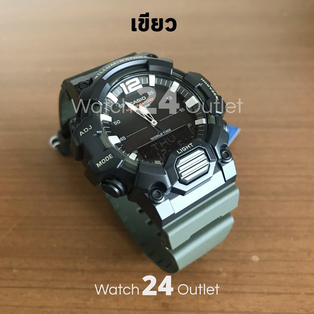 ♈CASIO นาฬิกาผู้ชาย ทรง G-SHOCK รุ่น HDC-700 HDC700 สีดำ เขียว ทอง สายยาง พร้อมกล่อง