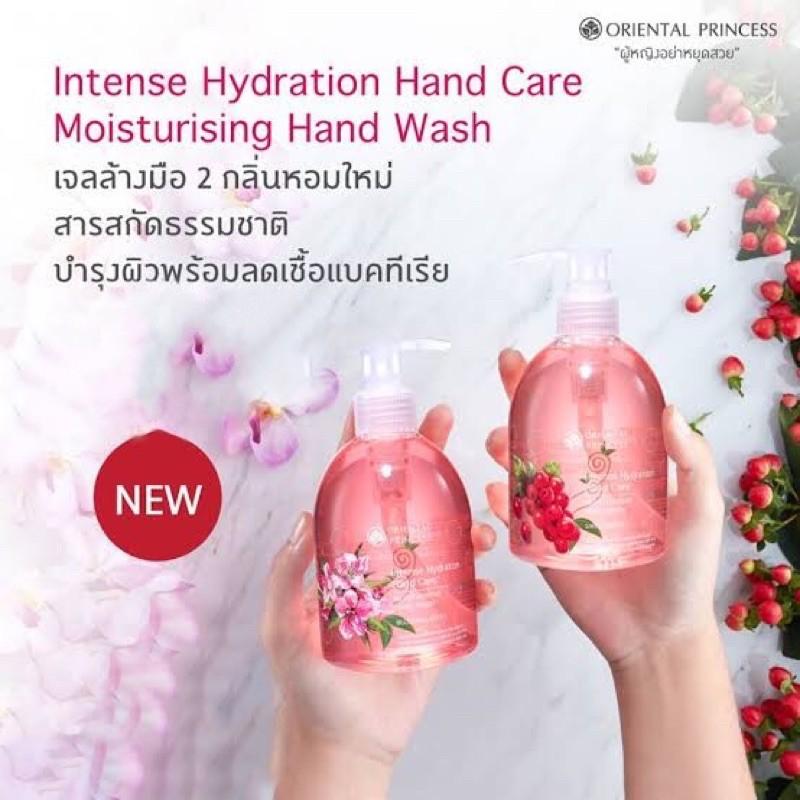 Hand Care Moisturising Hand Wash สบู่เจลล้างมือกลิ่นหอม