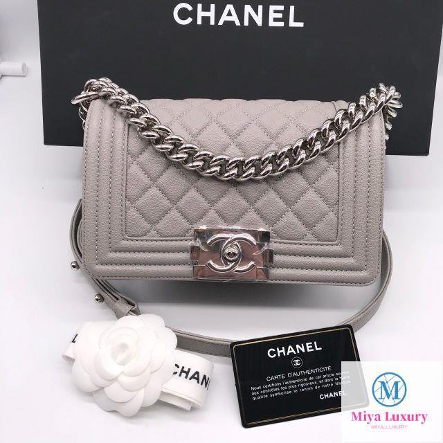 """ถูกที่สุด ของแท้ 100%New Chanel Boy 8"""" grey caviar shw holo28  full set copy recชุดเต็ม"""