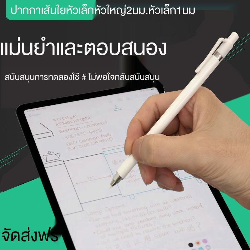 applepencil applepencil 2 ปากกาทัชสกรีน android สไตลัสb ◇♦ดินสอปากกาทัชสกรีนแบบ capacitive Android Apple ipad แท็บเล็