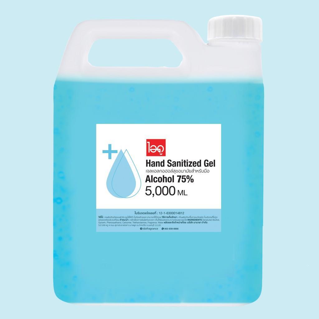 〽🗤เจลล้างมือ แอลกอฮอลล์ 75% hand sanitizer gel ขนาด 5000ml by idofragrance