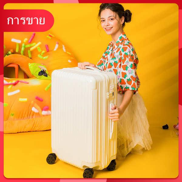 Super light suitcase ชายและหญิงรหัสผ่านขึ้นเครื่องขนาดเล็กกระเป๋าเดินทาง 24 นิ้วนักเรียนสุทธิรถเข็นสีแดง 20 รุ่นเกาหลี