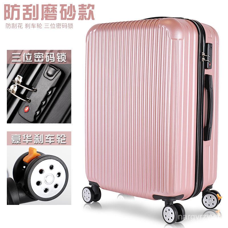 กระเป๋าเดินทางกระเป๋าเดินทางหญิงเกาหลีกระเป๋าเดินทางย้อนยุคนักเรียน20-นิ้ว22/26/28/นิ้วกระเป๋ารหัสผ่านกล่องรถเข็นชายCOD