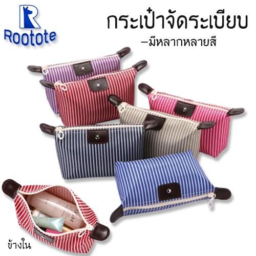 ROOTOTE(R1355)-L2 กระเป๋าจัดระเบียบมินิเสริมเดินทางใบเล็กลายเส้น พับเก็บได้ จัดระเบียบอเนกประสงค์