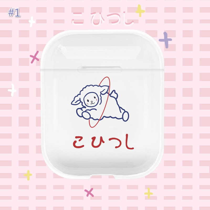 พร้อมส่ง!!เคสแอร์พอดยางซิลิโคน 2020 New cartoon Apple jump sheep Airpod1/2 Airpods Pro case