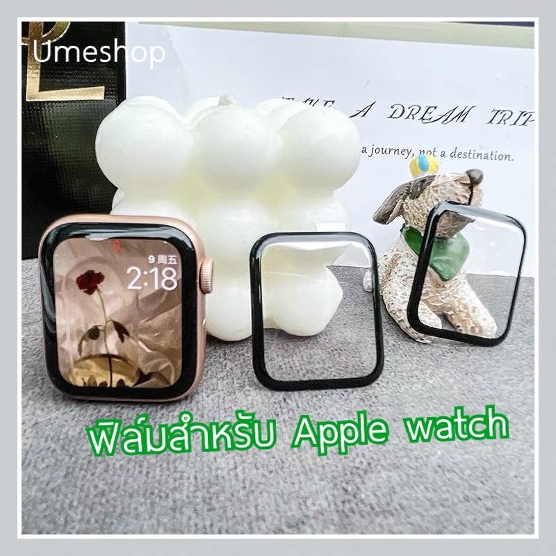(ส่งจากไทย)🔥กาวเต็มจอ🔥 ฟิล์ม สำหรับ AppleWatch Film 3D Full Cover Tempered Glass Screen 38,42,40,44 mm