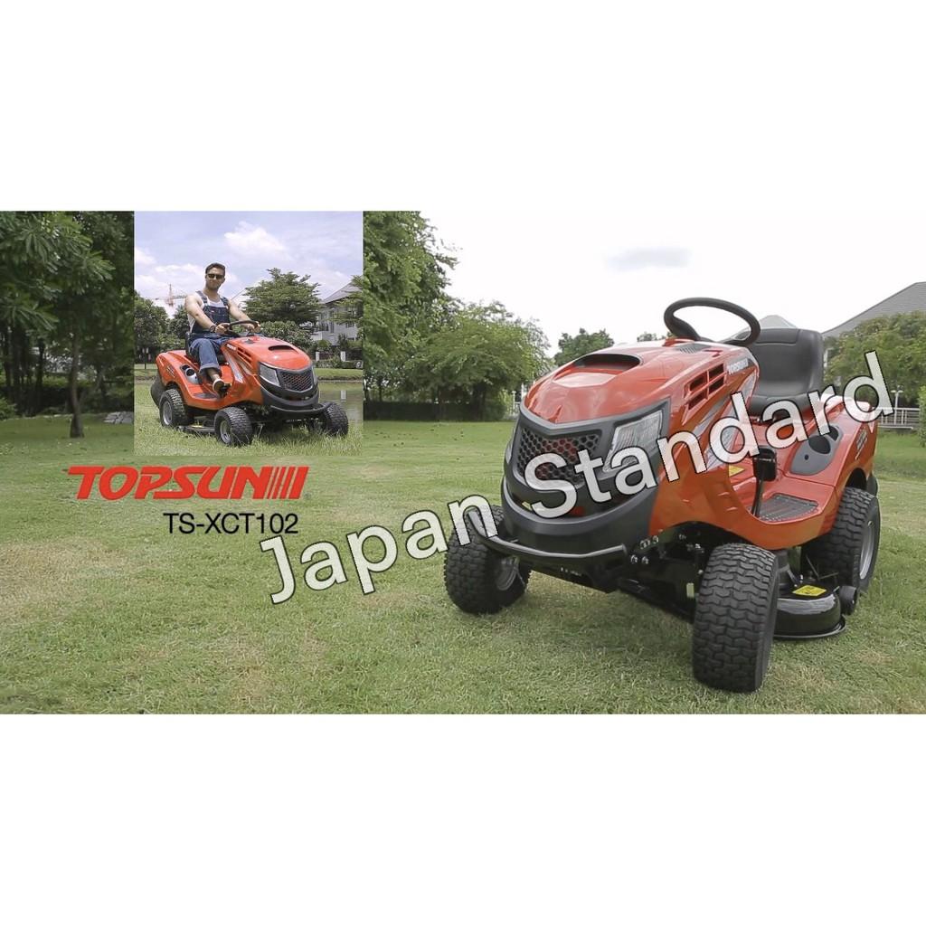 TOPSUN รถตัดหญ้านั่งขับ รุ่น TS-XCT102  เลขบาร์ 624559