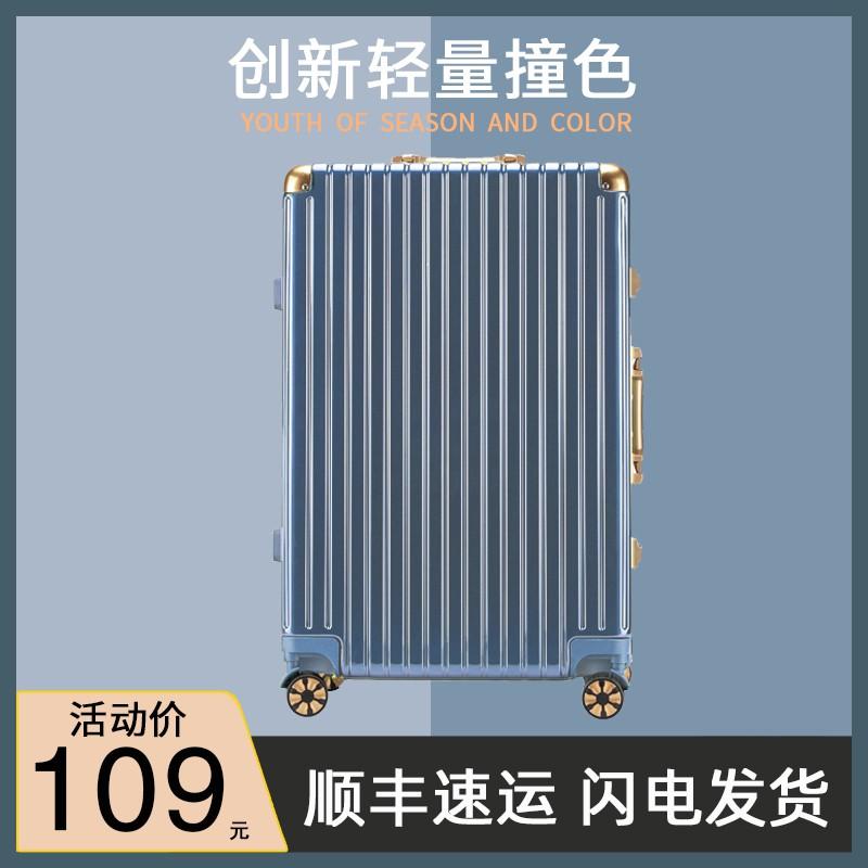 กระเป๋าใหม่ผู้หญิง20นิ้วขนาดเล็กรถเข็นล้อชาย24กรอบอลูมิเนียม26รหัสผ่านกระเป๋าเดินทาง Pi Xiang zi 281