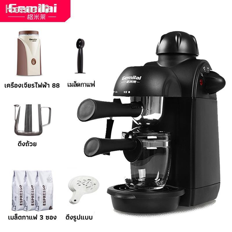 hot◕✳♘เครื่องชงกาแฟ เครื่องชงกาแฟอัตโนมัติ เครื่องชงกาแฟเอสเพรสโซ การทำโฟมนมแฟนซี เครื่องทำกาแฟขนาดเล็ก ส่งเครื่องบดกาแ