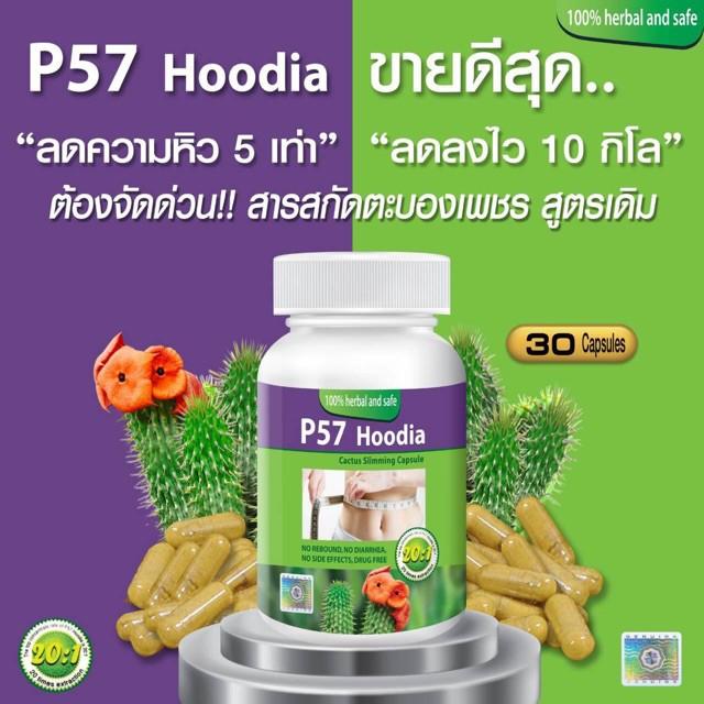 Meizitang Strong Version Botanical Slimming Gel moale