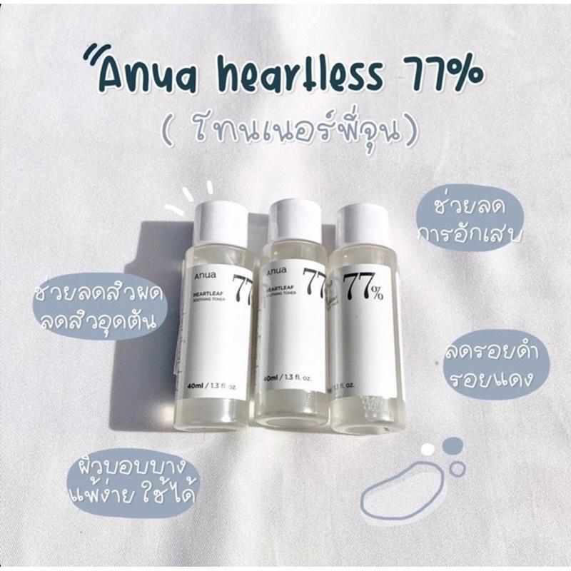 (แท้💯) ANUA Heartleaf 77% Soothing Toner 40 ml.