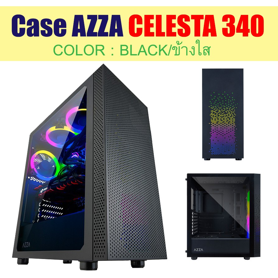 Case AZZA CELESTA 340 / BLACK ข้างใส