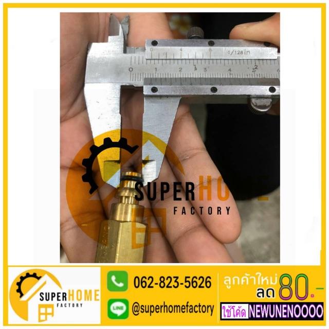 TideShop เครื่องมือช่าง เครื่องฉีดน้ำแรงดันZinsano อะไหล่เครื่องฉีดน้ำ ตัวต่อสายกับปืนข้อต่อทองเหลือง อุปกรณ์ซ่อมแซมบ้าน