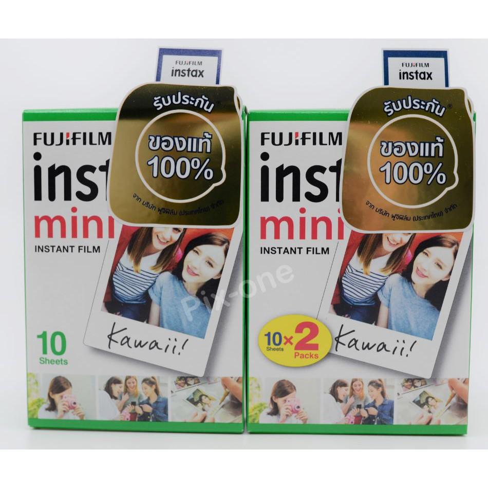 Fujifilm instax mini film ฟิล์ม ขอบขาว แพ๊คเดี่ยว 10 แผ่น / แพ๊คคู่ 20 แผ่น