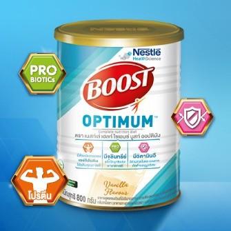 ผลิตภัณฑ์ใหม่◘❉Boost Optimum บูสท์ ออปติมัม อาหารเสริมทางการแพทย์ มีเวย์โปรตีน กระป๋อง 800 กรัม