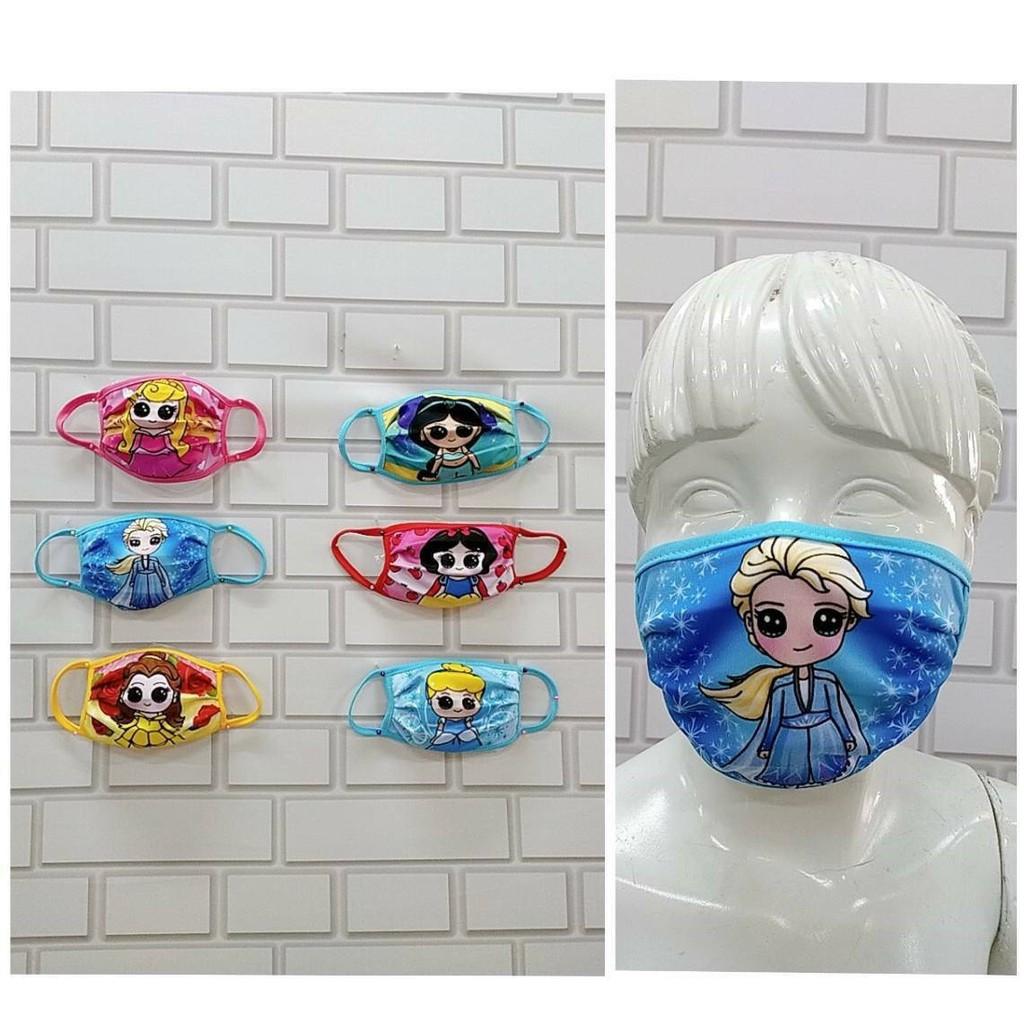 ผ้าปิดปาก หน้ากากอนามัยซักได้ แมสผ้าคอตตอน หน้ากากป้องกันฝุ่นละออง PM 2.5 Maskกันลม ผ้าปิดจมูกเท่ๆ สำหรับเด็ก 3-8 ขวบ