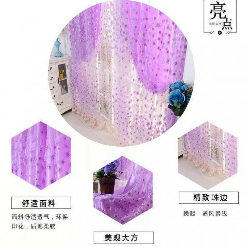 Velcro ผ้าม่าน self-adhesive shading ผ้าครอบคลุมห้องนอนสาวฟรีเจาะติดตั้งผลิตภัณฑ์สำเร็จรูป double-layer เส้นด้าย