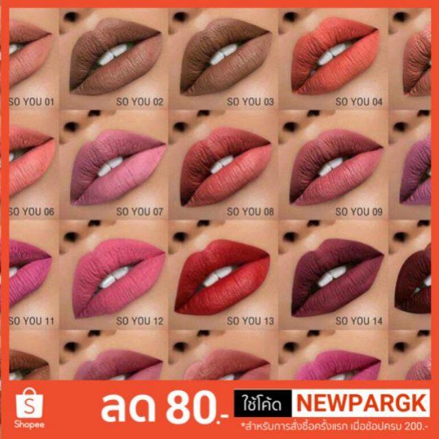 Soyou Soyou Lipstick ลิปแมท ลิปแมท ลิปแมท Lipstick