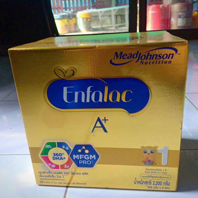 นมผง Enfalac สูตร 1 ของแท้ 100%
