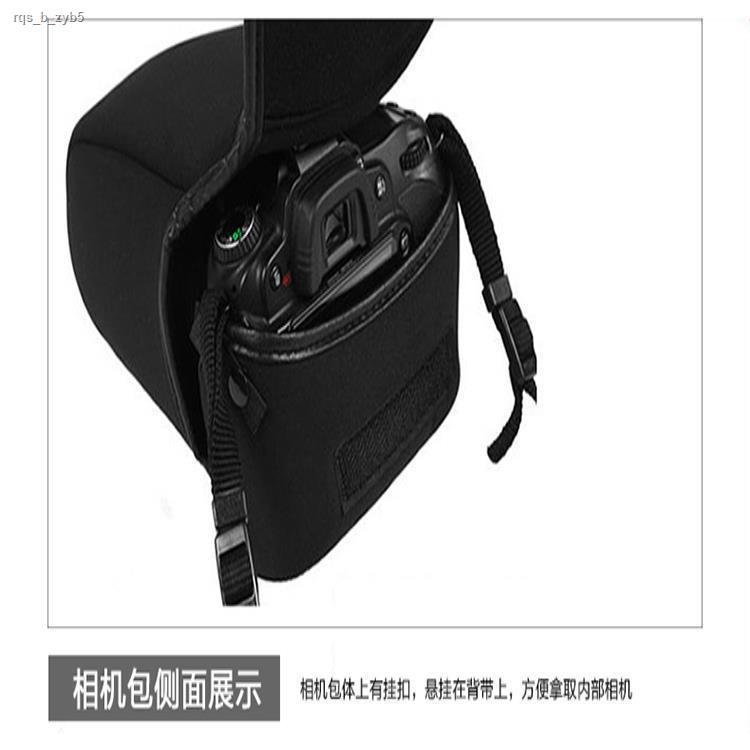 ■◆┅Nikon Z6ll Z5 Z6 Z62 Z7 Z7II Micro กระเป๋ากล้องเดี่ยว 24-70 24-200mm เลนส์แขนป้องกัน