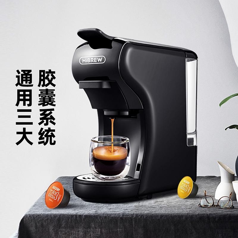 เครื่องทำกาแฟHiBREW เครื่องชงกาแฟแคปซูลบ้านเล็กแบบอัตโนมัติเชิงพาณิชย์อิตาลีอเมริกันแบบบูรณาการเครื่องมินิเครื่องดื่มขนา