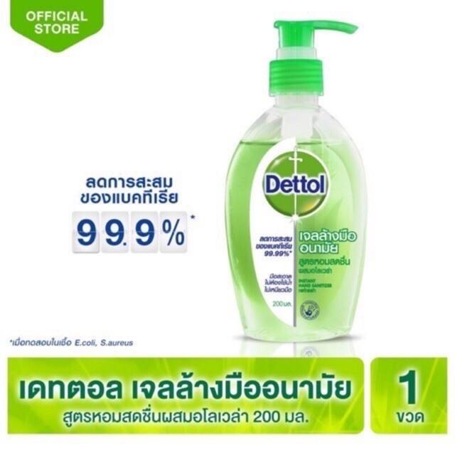 🌈พร้อมส่ง🌈 Dettol เจลล้างมืออนามัย ขนาด 200ml.